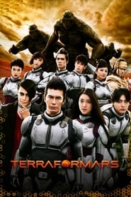 Streaming sources for Terra Formars