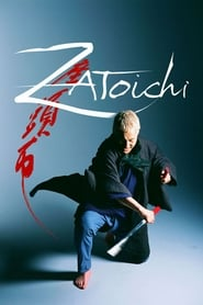 Streaming sources for Zatoichi