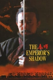 Streaming sources for The Emperors Shadow