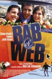 Streaming sources for Bab el web