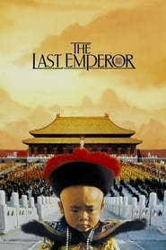 Streaming sources for The Last Emperor