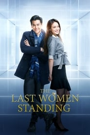 Streaming sources for The Last Women Standing