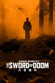 Streaming sources for The Sword of Doom