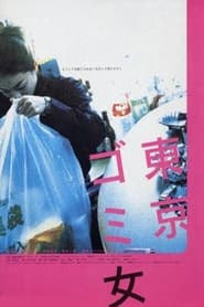 Streaming sources for Tokyo Trash Baby