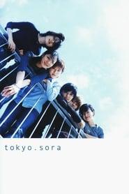Streaming sources for TokyoSora