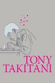 Streaming sources for Tony Takitani