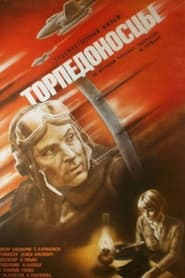 Streaming sources for Torpedo Bombers