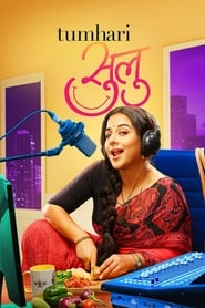 Streaming sources for Tumhari Sulu