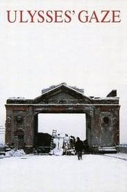 Streaming sources for Ulysses Gaze
