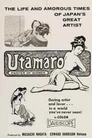 Streaming sources for Utamaro and His Five Women
