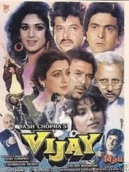 Streaming sources for Vijay