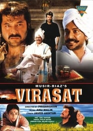 Streaming sources for Virasat