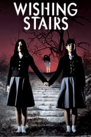 Streaming sources for Wishing Stairs