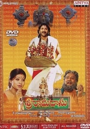 Streaming sources for Sri Ramadasu