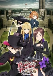 Streaming sources for Princess Principal Crown Handler Chapter 1