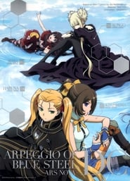 Streaming sources for Arpeggio of Blue Steel Ars Nova DC