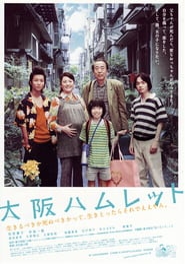 Streaming sources for Osaka Hamlet
