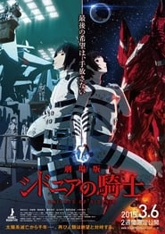 Streaming sources for Knights of Sidonia The Movie