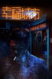 Streaming sources for Cities of Last Things