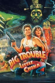 Streaming sources for Big Trouble in Little China