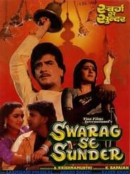 Streaming sources for Swarag Se Sunder