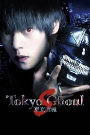 Streaming sources for Tokyo Ghoul S