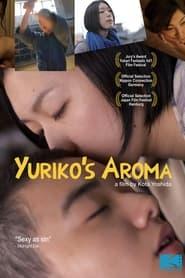 Streaming sources for Yurikos Aroma