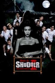 Streaming sources for Make Me Shudder 2 Shudder Me Mae Nak