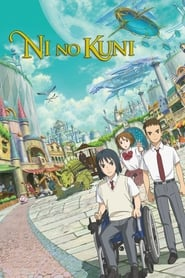 Streaming sources for NiNoKuni