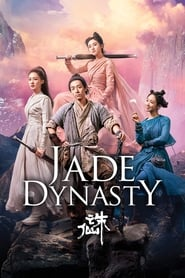 Streaming sources for Jade Dynasty