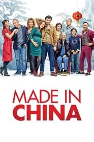 Streaming sources for Made in China
