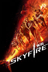 Streaming sources for Skyfire