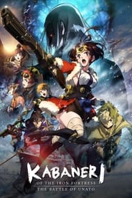 Streaming sources for Kabaneri of the Iron Fortress The Battle of Unato