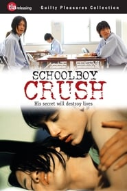 Streaming sources for Schoolboy Crush