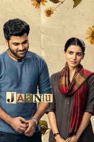 Streaming sources for Jaanu