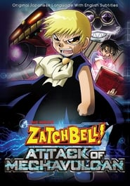 Streaming sources for Konjiki no Gashbell 2 Attack of the Mecha Vulcans