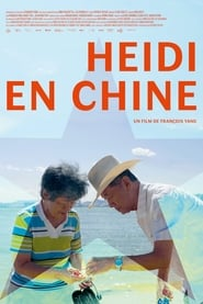 Streaming sources for Heidi in China