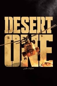 Streaming sources for Desert One