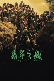 Streaming sources for City of Jade