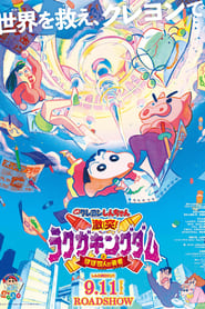 Streaming sources for Shinchan Crash Scribble Kingdom and Almost Four Heroes