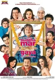 Streaming sources for Buddha Mar Gaya