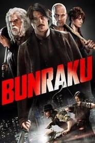 Streaming sources for Bunraku