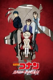 Streaming sources for Detective Conan The Scarlet Alibi