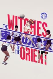 Streaming sources for The Witches of the Orient