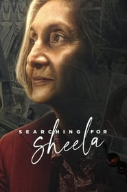 Streaming sources for Searching for Sheela
