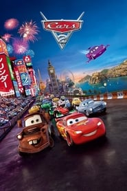 Streaming sources for Cars 2