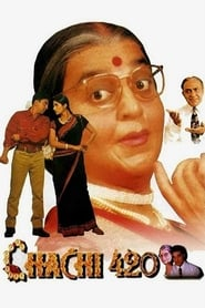 Streaming sources for Chachi 420