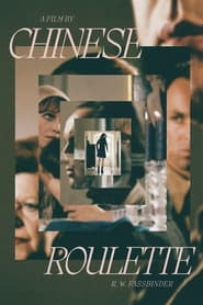 Streaming sources for Chinese Roulette