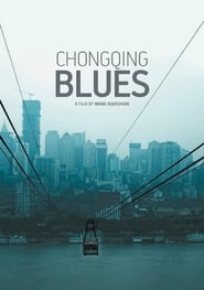 Streaming sources for Chongqing Blues
