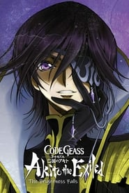 Streaming sources for Code Geass Akito the Exiled 3 The Brightness Falls